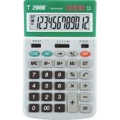 Calculator 12 dig. ecran rabatabil cu 4 taste de memorie , culoare gri, display in cadru verde